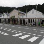 第5回道の駅紹介!~ようか但馬蔵編~