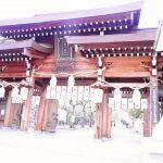 神戸の神社・絶景を紹介するよー