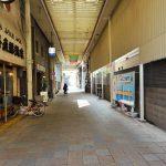 加古川寺家町商店街ぶらり散歩!