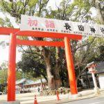 阪神高速長田・山の手周辺ぶらり旅!