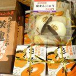 西紀SA上り線は黒豆パンと焼鯖寿司が名物として人気があります!