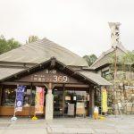 道の駅みろくは、オシャレなカフェと本場香川のうどんが食べられる!