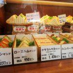 本格サンドイッチ専門店ルマンは宝塚で最も有名なお店?