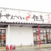 兵庫県朝来市の1日でセットで回れるオススメ観光スポットを紹介!