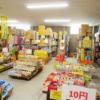 岡山の日本一のだがし売り場が本当に日本一の大きさで!