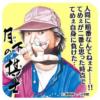 3月のライオンだけでない!オススメ将棋漫画を紹介!