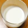 厳選!山陰の美味しいコーヒー牛乳2選紹介!