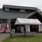 道の駅あおがきは猪モナカと鯖寿司が名物です!