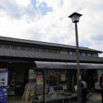 道の駅淡河は地元の名物が午前中で売り切れる人気ぶり!