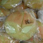 吉備サービスエリアは桃太郎ときびだんごがある昔話桃太郎の世界?