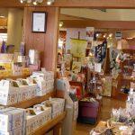 道の駅とうじょうは加東市限定和菓子があるよ!