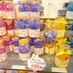 女性必見!淡路島のパルシェ香りの館は香りのお土産が多数あり絶景が見れる!