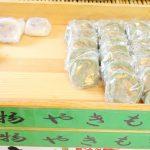はなさかドライブインは高野山や和歌山のお土産が何でもある名物店?