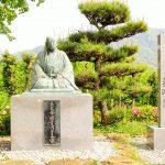 道の駅青洲の里は華岡青洲の歴史を知れ、名物蜂蜜ジャンボ焼きがあった!
