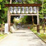 和歌山県根来寺は新義真言宗総本山で七福神がいた!