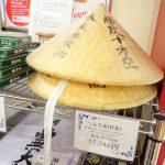 愛媛県、石鎚山サービスエリアでは本格派搾りたてみかんジュースが飲める!!