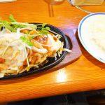 兵庫県加東市に森のくまさんに出てきそうな小さな森のレストランがあった!