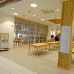 最近オープンした鳥取県の道の駅西いなば気楽里を紹介!