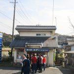 鳥取で行列のできるラーメン店ホットエアーの本格塩ラーメンの実態と行列回避の方法を紹介!