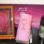 マツコも絶賛!津田の松原サービスエリア上り線は、テレビで紹介されたことのあるお土産がたくさん!