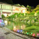 玉造温泉グランドホテル長生閣は、めのう風呂が有名でコスパ最強ホテル?