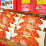 かに一番(木津店)は京丹後地方で絶対寄りたいお土産&松葉カニスポット!