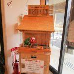 道の駅がいせん桜新庄宿は餅が名物で1000円おみくじで村の名産をゲットできる?