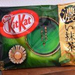スーパーで買える食べだしたらやめられない!抹茶チョコ3選!
