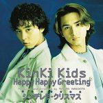 Kinki Kids硝子の少年から始まるシングル曲20作品紹介!
