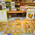 道の駅みきは三木山マロンパイが名物で神戸と明石のお土産を買える!