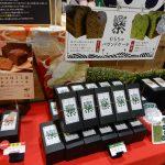 道の駅お茶の京都みなみやましろ村はお茶お土産とお茶スイーツを食べられるお茶天国!