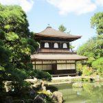 慈照寺銀閣は枯山水と池泉庭園どちらも楽しめる金閣とは対照的なお寺!