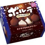 食べると麻薬のようにやめられないお菓子5選!(ほぼギャク)