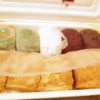 兵庫県灘の有名和菓子ナダシンの旨い×2和菓子を紹介!
