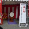兵庫県名所紹介!~生田神社編~