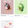 今熱い仮想通貨を使ったBitpet(ビットペット)の登録・遊び方などを徹底解説
